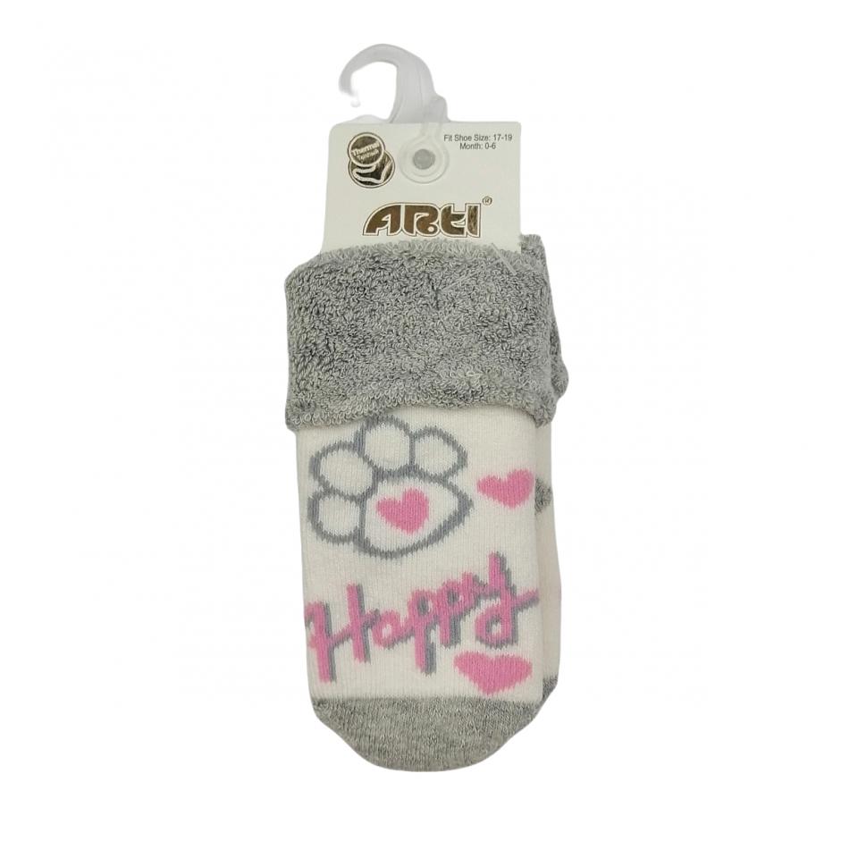 Ватирани Чорапки 4594-13 (0м.-18м.)